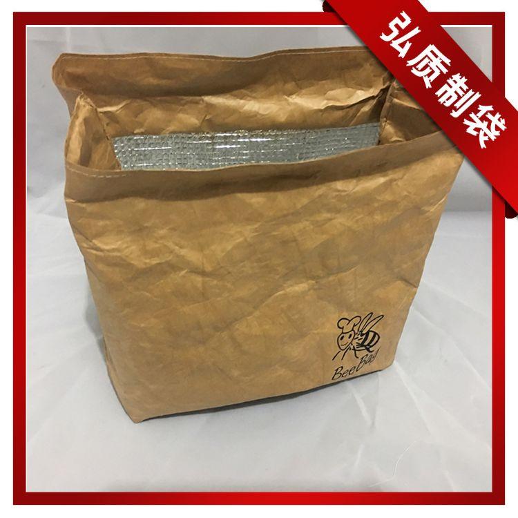 厂家专业定做 杜邦纸保温袋冰包 手提袋 手拿包Tyvek午餐包