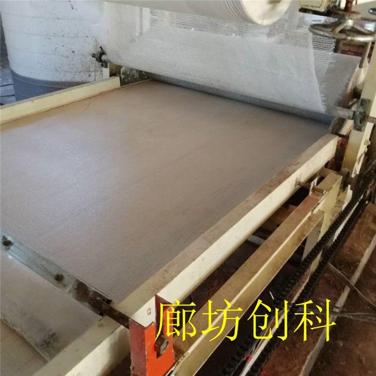廠家生產玻鎂板設備自動化程度高操作簡單功能齊全