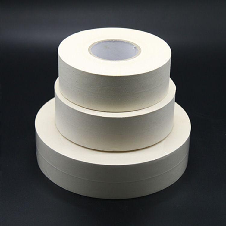 厂家直销 白牛皮纸带墙体接缝纸带激光打孔纸带嵌缝纸带支持定制