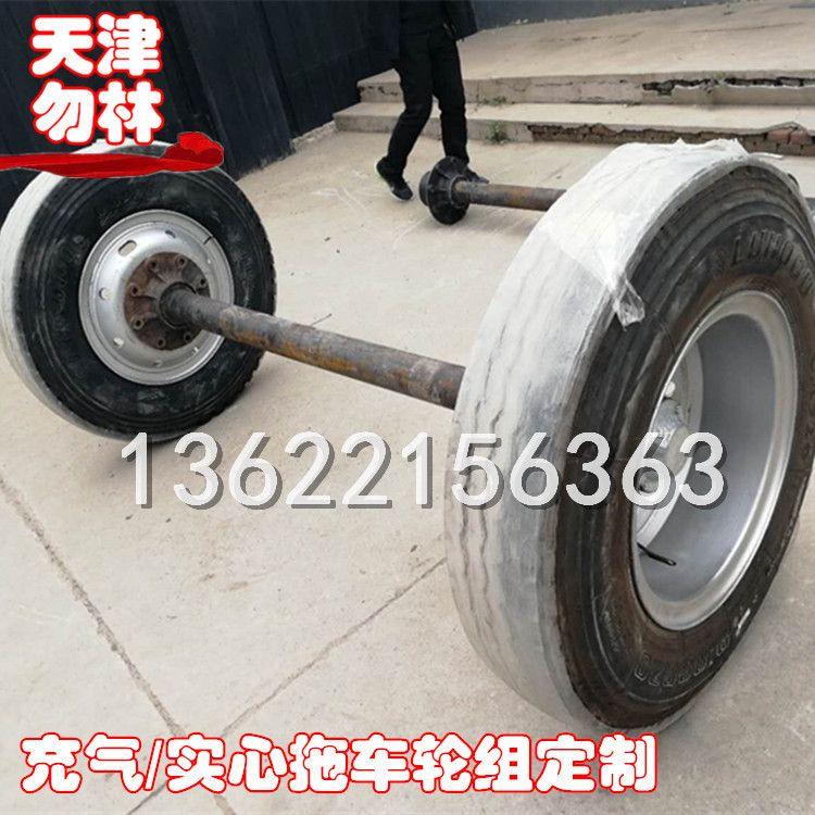 铁路工程隧道开挖设备橡胶轮胎车轴定制载重大寿命长28*9-15