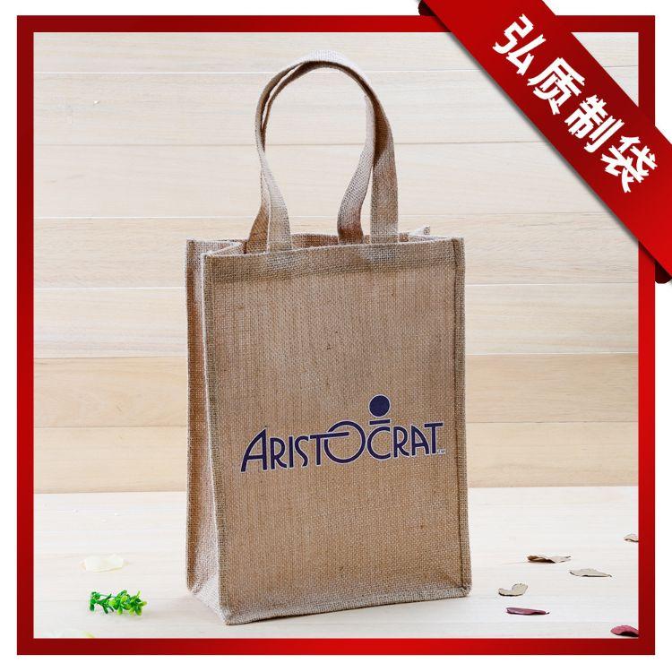 厂家定制创意时尚麻布袋 服装购物袋 环保广告手提袋可印logo