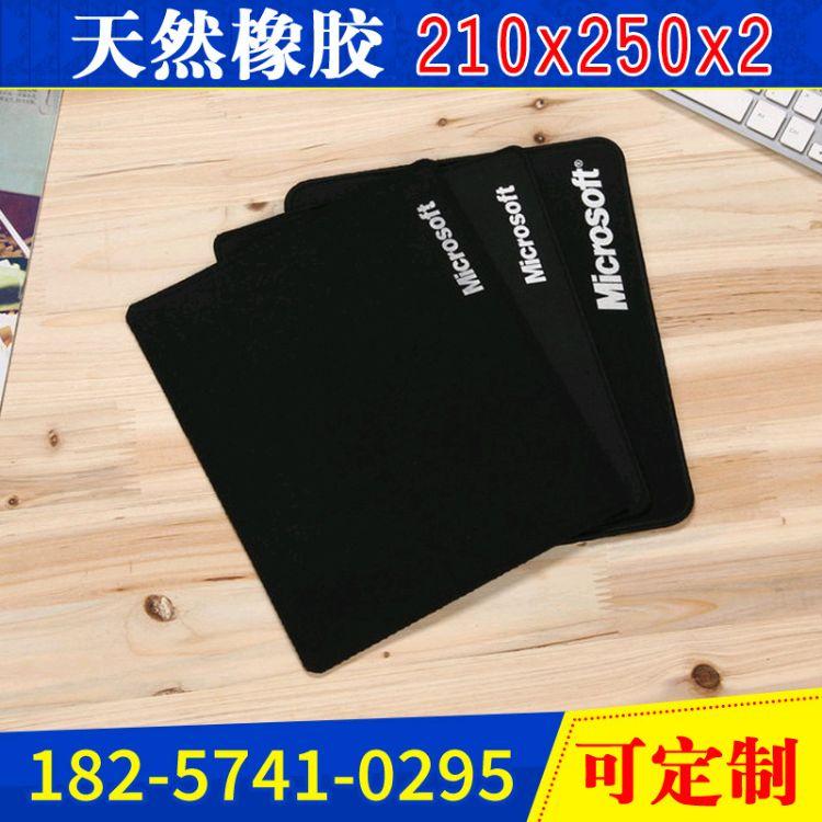 橡胶鼠标垫定制 广告鼠标垫定制 橡胶鼠标垫 广告鼠标垫