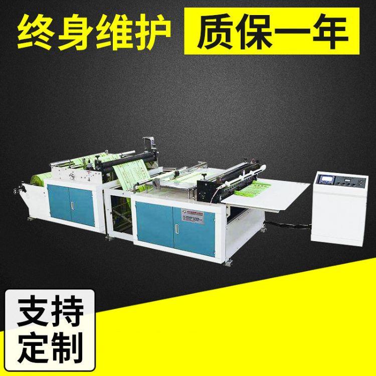 瑞安厂家供应  卷筒纸横切机 宽度600mm可配纠边 张力条节