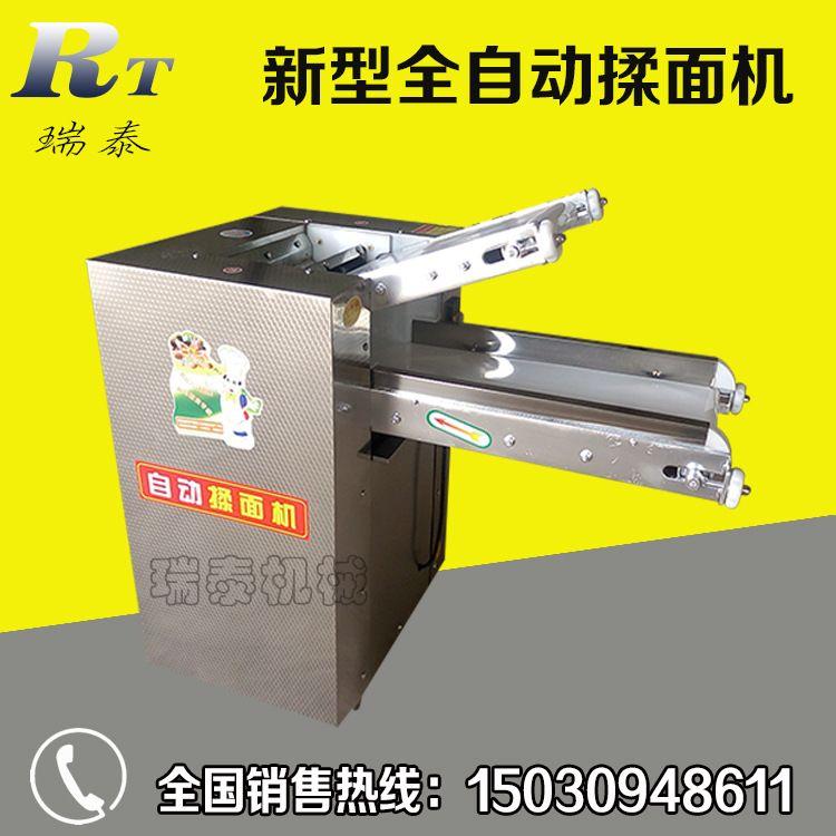 供应350型揉面机 小型简易和面面粉搅拌机 面食加工机械