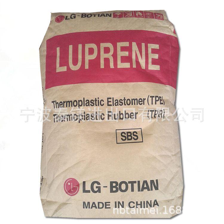 SBS/LG化学/LG-501S 耐高温注塑 沥青改性 屋面防水卷材 粘合剂
