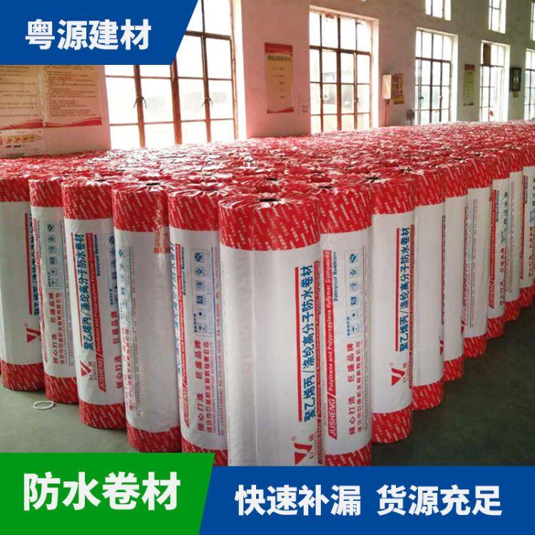 聚乙烯高分子丙纶防水材料 卫生间屋面丙纶防水卷材 丙纶布批发