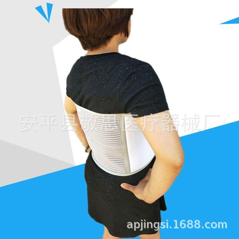 医用肋骨骨折手术康复固定带加宽弹力肋骨固定带胸围固定套