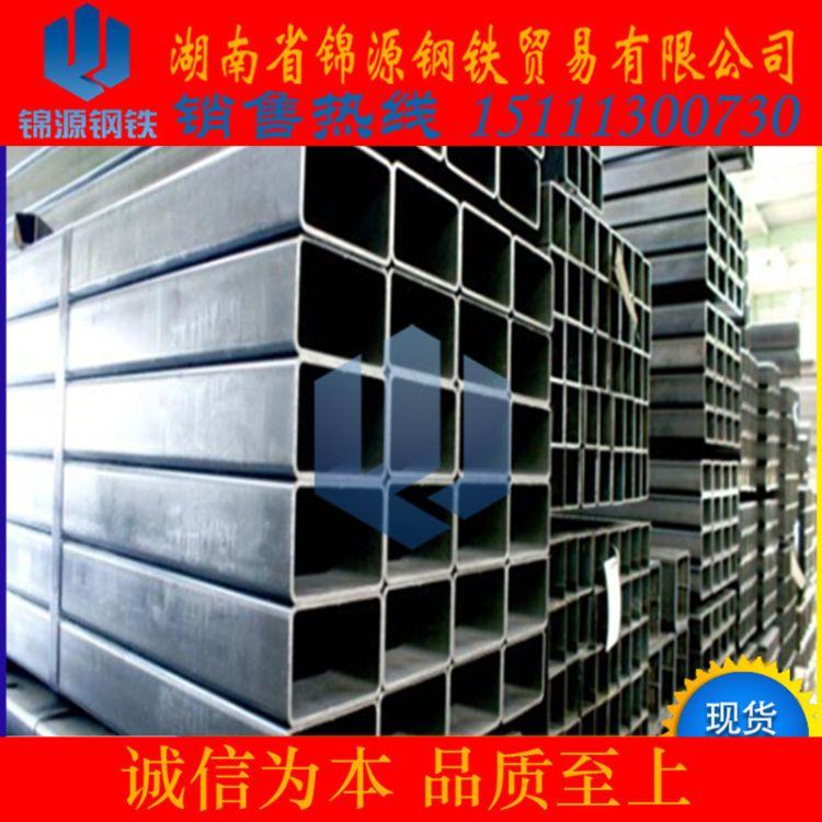 廠家直銷 鍍鋅方管 Q235B 湖南常德 大口徑方管200*200*8