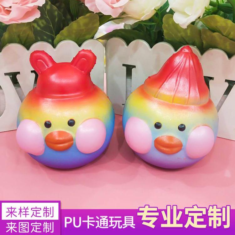 儿童玩具彩色小黄鸭网红鸭 PU慢回弹玩具可爱动物玩具批发定制