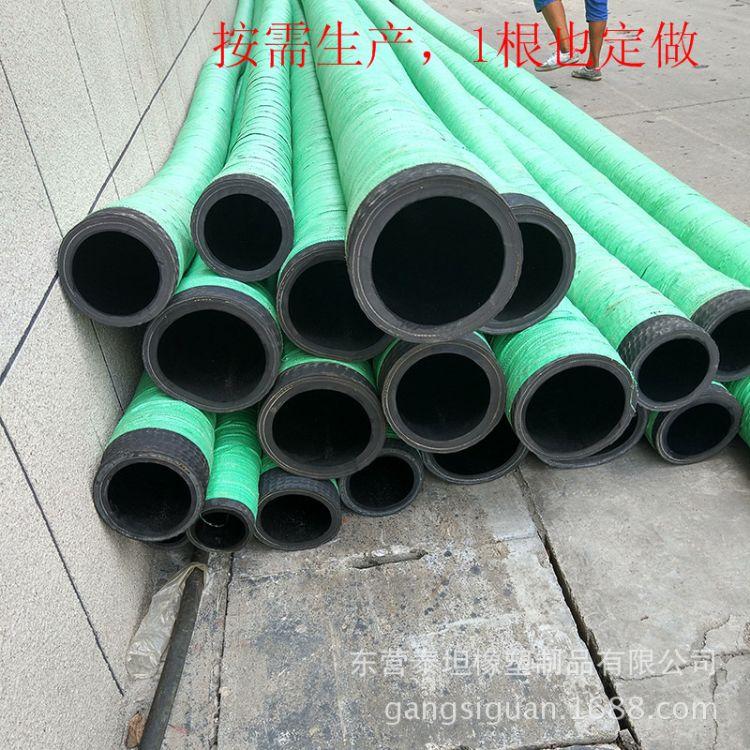混凝土泵车胶管 卸料管 钢丝缠绕 厂家直供