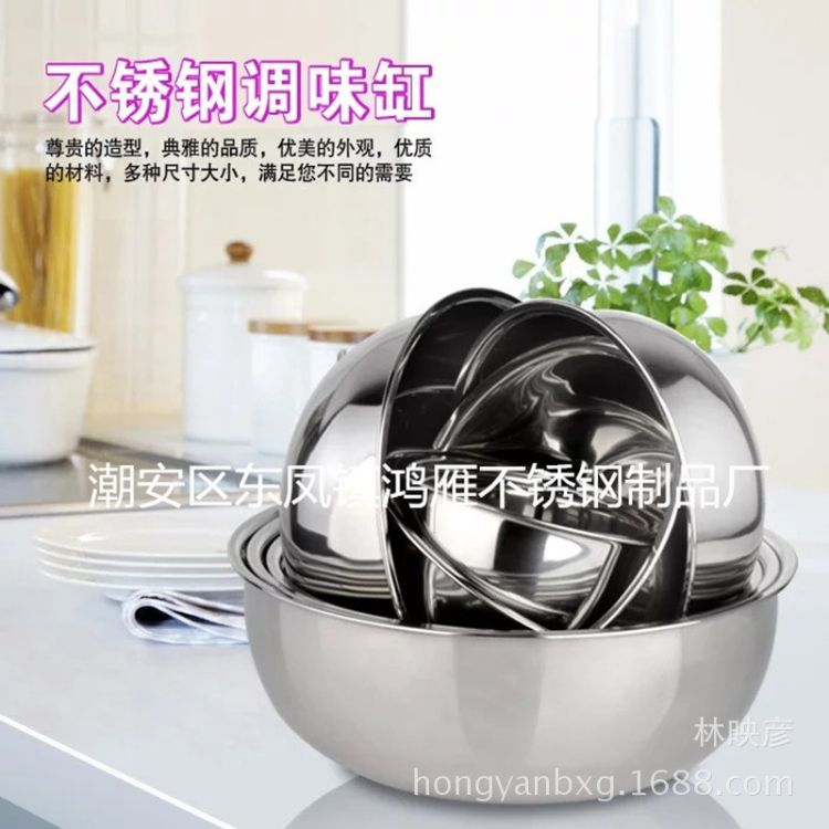 无磁不锈钢调料缸 加厚反边调料缸 家用洗菜-面盆打蛋盆