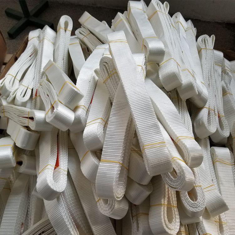 耐酸耐堿吊裝帶  起重吊裝索具 兩頭扣白色工業吊車吊帶