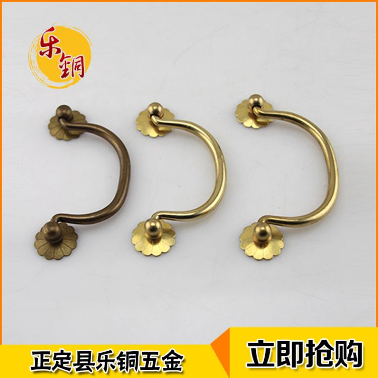 厂家供应 6×8.5铜拉手 中式仿古纯铜抽屉 中式明清横装纯铜拉手