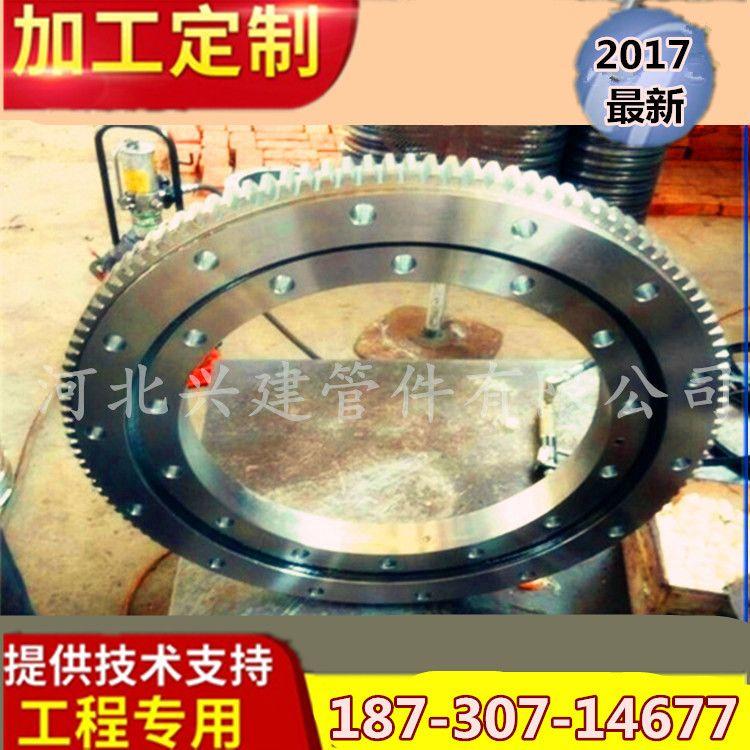 工程机械设备专用回转支撑轴承380外齿式回转支承500回转支撑