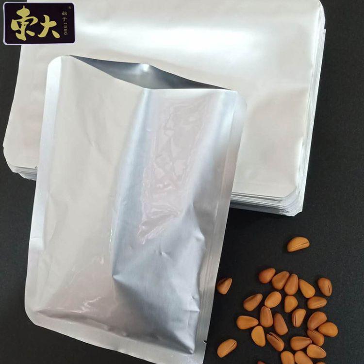 食品包装袋  现货供应食品包装袋  厂家定做食品包装袋可抽真空