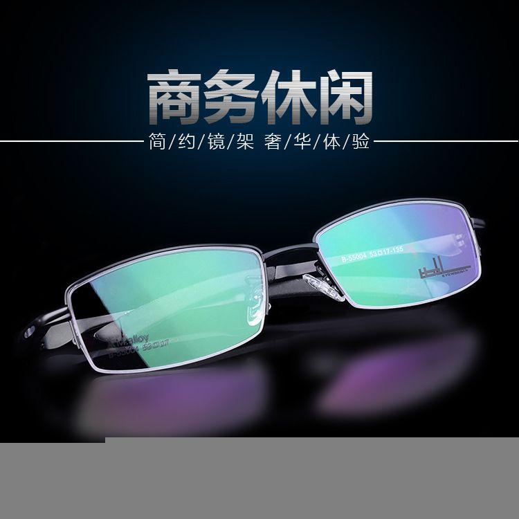 2015新品 男士半框眼镜架 合金框铝镁腿眼镜框 时尚商务厂家批发
