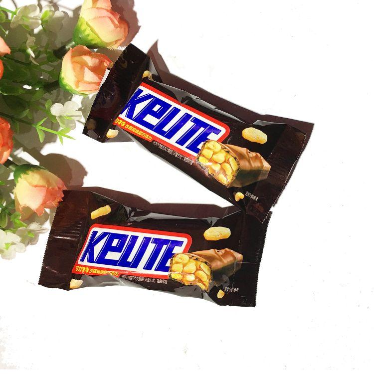 福华 AOTHLLO沙琪玛涂层巧克力 散装结婚婚庆喜糖 500g
