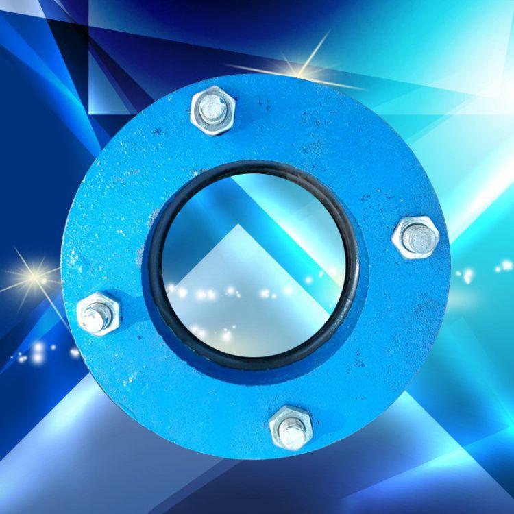 厂家直销批发 优质防水套管 02S403防水套管 密闭防水套管