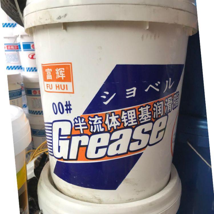 半流体锂基脂00#0#泵车专用减速机 砼泵冲床 混凝土搅拌车