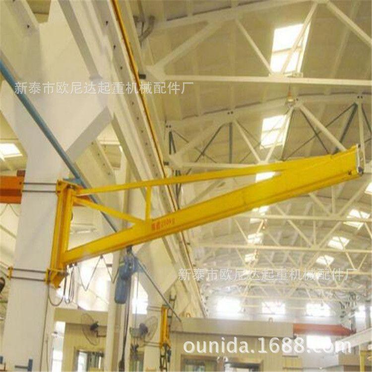 厂家直销电动葫芦立柱式悬臂吊 单梁定柱式悬臂吊 墙壁式悬臂吊