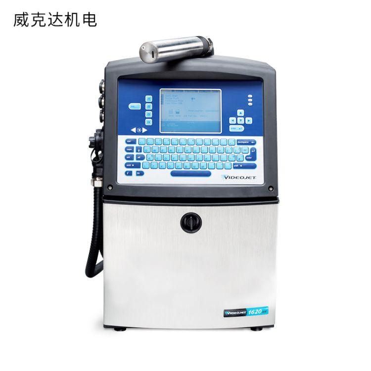 噴碼加工HR 微字符噴碼機紙箱生產日期編碼高清晰度打碼機批發