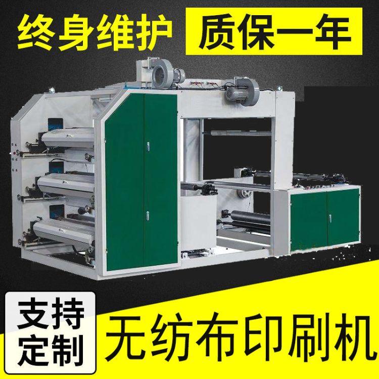 厂家直销无纺布印刷机四色柔版 印刷图案效果好字体清晰可以定制