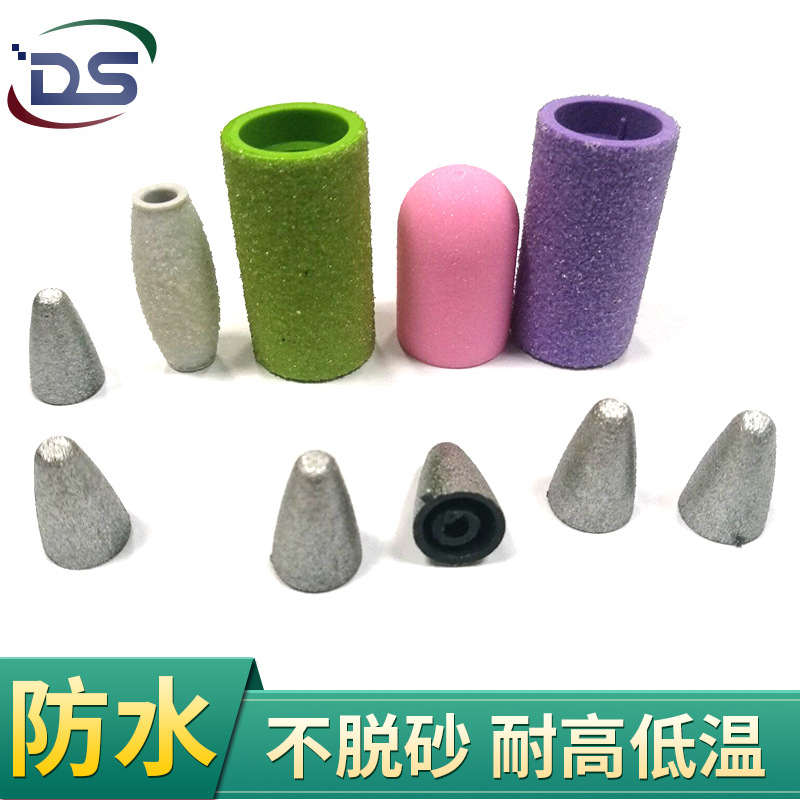 DS 喷砂工艺产品 上砂加工 电动磨脚器喷砂加工电镀砂