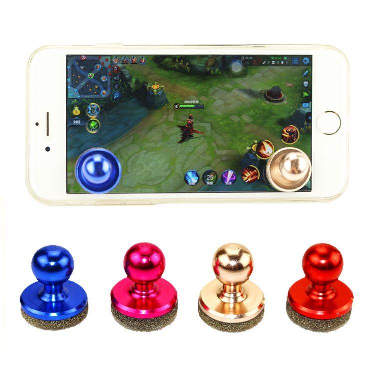 王者榮耀游戲手柄創意新奇玩具joystick遙感手柄吸盤手柄