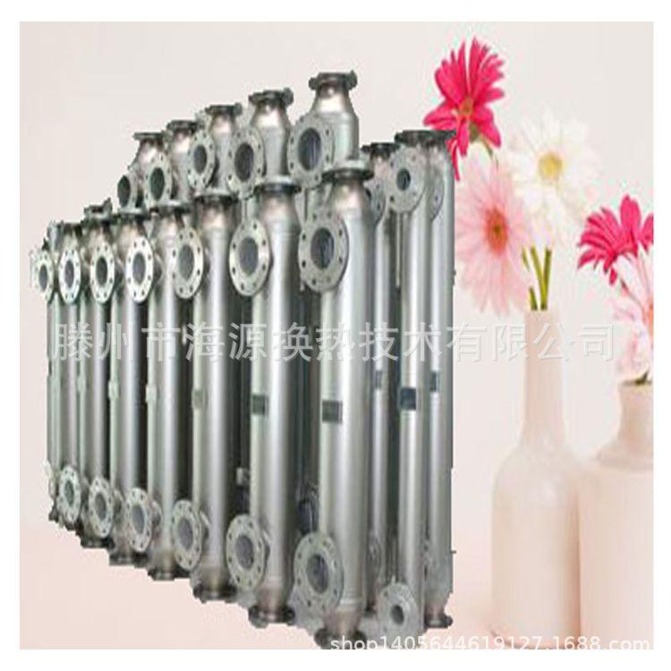 高温高压螺旋缠绕管式换热器 高效汽水换热器 不锈钢管壳式换热器