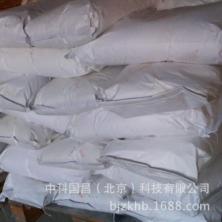厂家直销优质山东纤维素 直销优质山东纤维素 优质山东纤维素