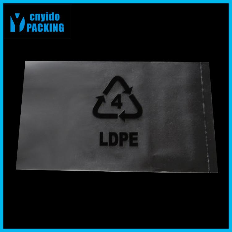 厂家直销 PE袋 PE袋印刷 PE袋子 高压PE袋 LDPE自粘袋 高压袋