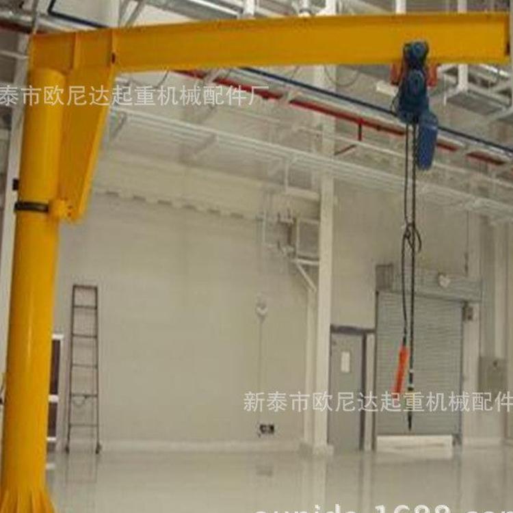 特价 立柱式电动旋臂吊起重机5t3t2t定做 定柱式悬臂吊 起重机