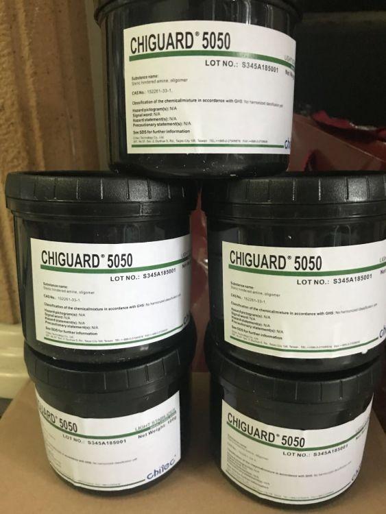 尼龙受阻胺光稳定剂Chiguard 4050