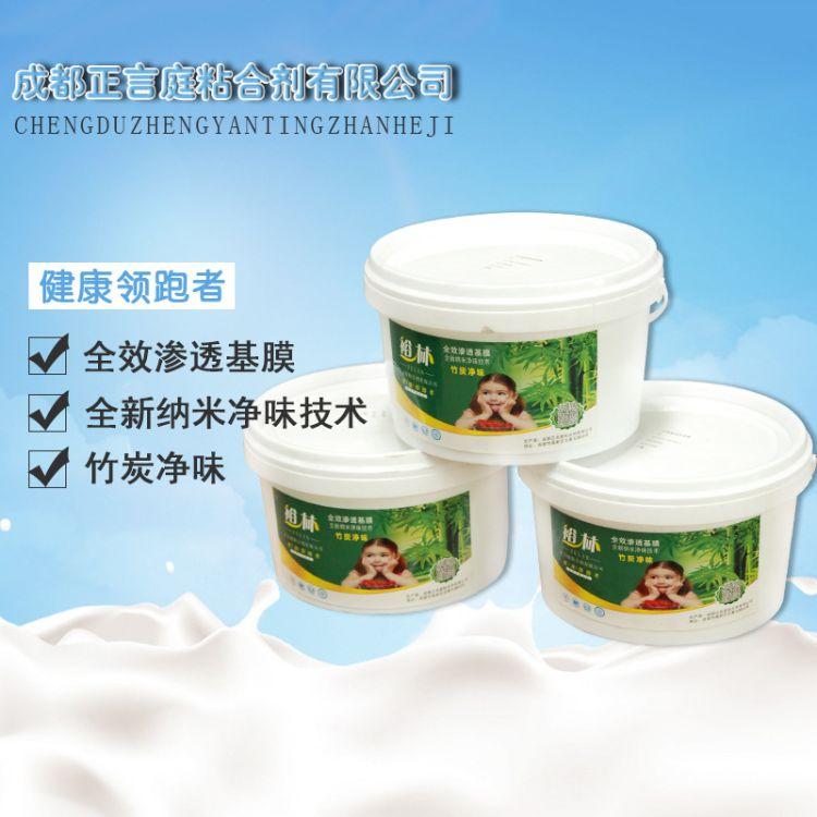 厂家直销 裕林渗透性基膜 防潮 防霉不起皮  环保不含甲醛