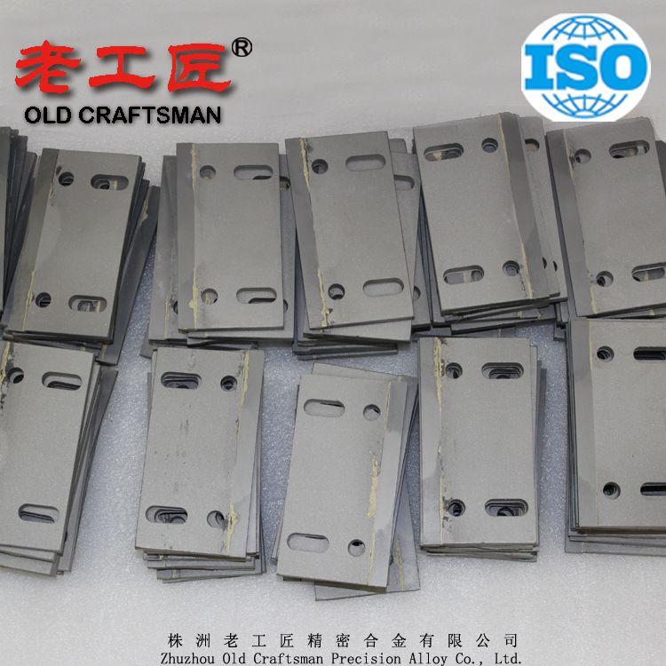 訂制硬質合金耐磨焊接刀用于機械零件