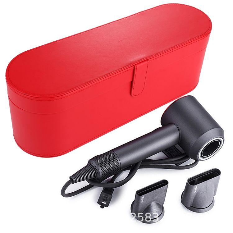 新品戴森吹风机收纳盒 精品礼盒 便携方便旅行必备的Dyson收纳包