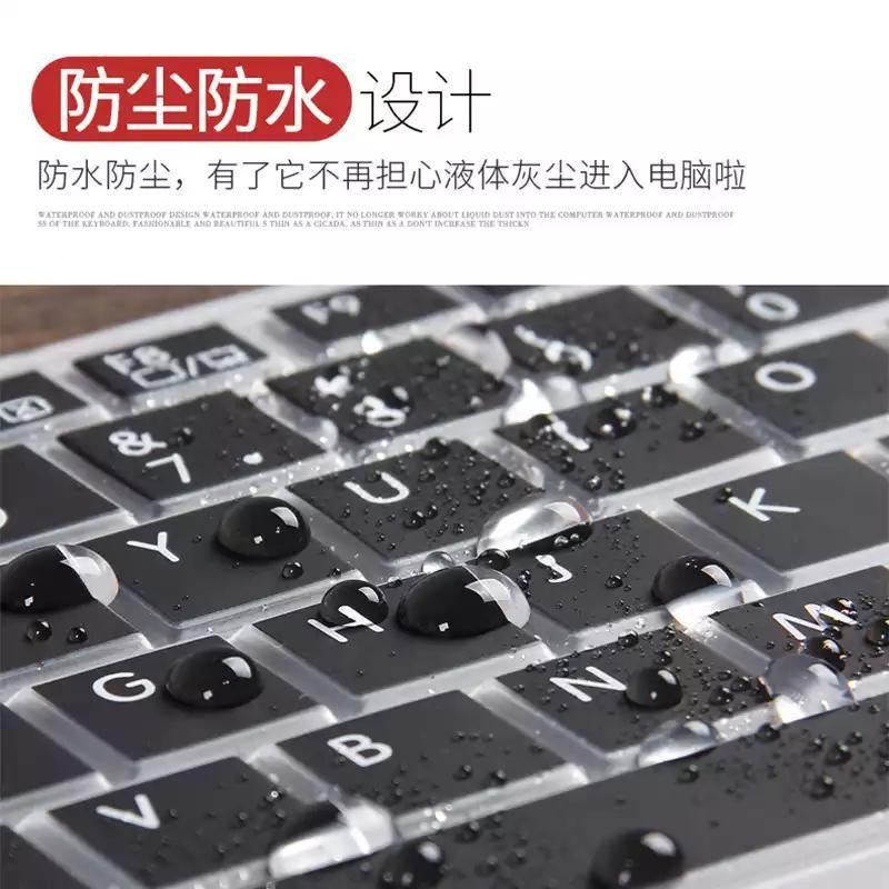 苹果笔记本通用键盘膜Macbook防水防尘彩色键盘保护膜厂家直销