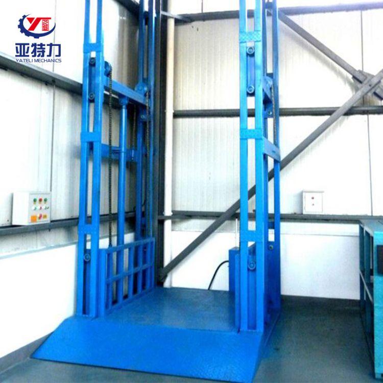 供应导轨式货物升降机 液压式简易货梯厂房用固定导轨式升降平台