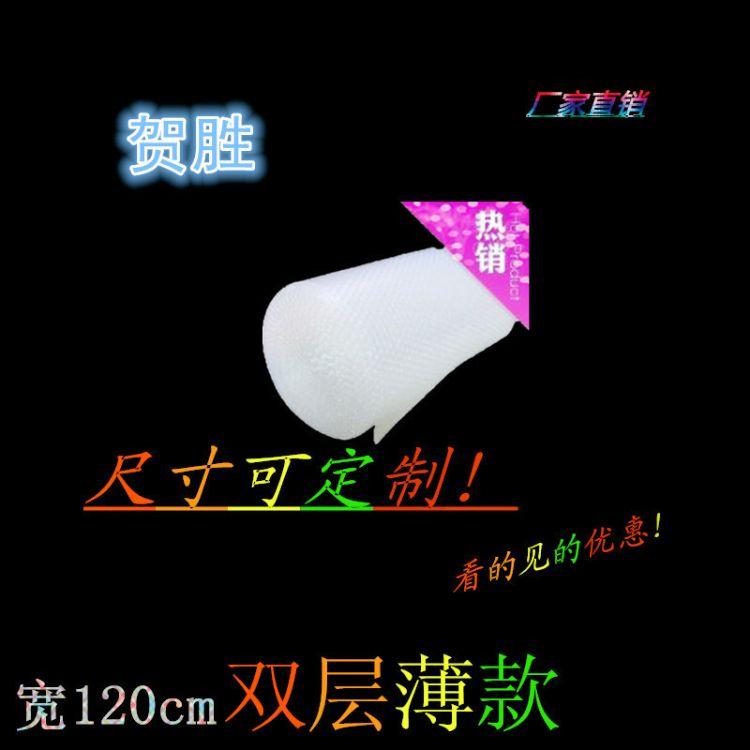 上海气泡膜 大泡气泡膜 双层气泡膜 小卷气泡膜  防静电