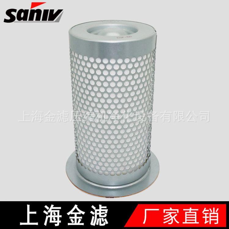 替用阿普达螺杆空压机油分DB2186/2132油气分离器6立方油分芯50HP