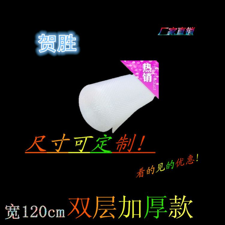 1.2米双层加厚气泡膜 上海气泡膜 防静电气泡膜 气泡袋 泡泡纸