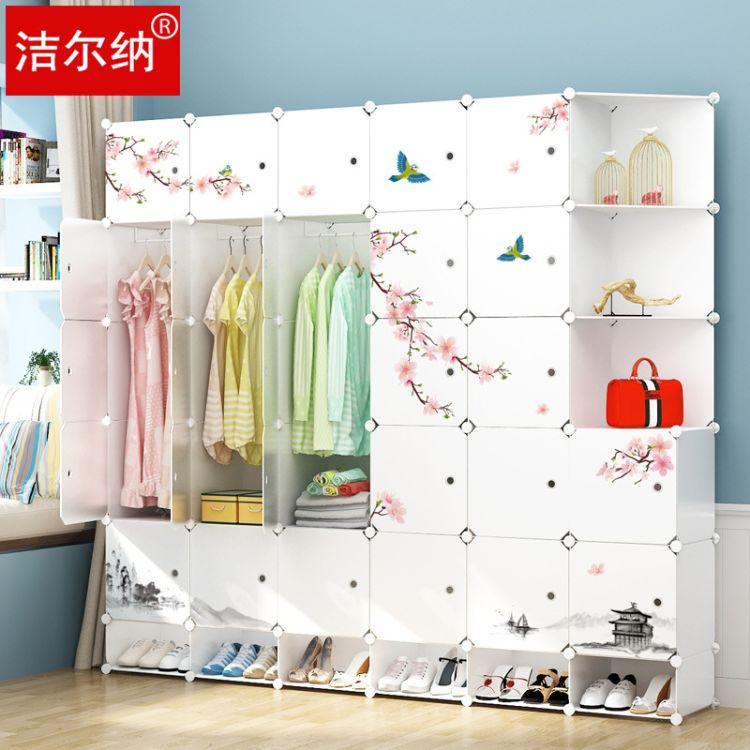 梵登简易衣柜组装布艺塑料柜子儿童宝宝不锈钢衣橱宿舍衣服收纳柜