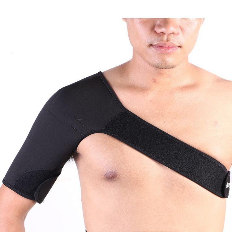 绑带护肩防护型 可调节护肩带毛巾布护肩 运动肩膀防护单肩拉伤