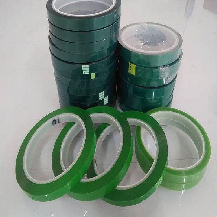 PET耐高温绿胶 绿色PET喷涂烤漆高温胶带 PET高粘绝缘绿色胶带
