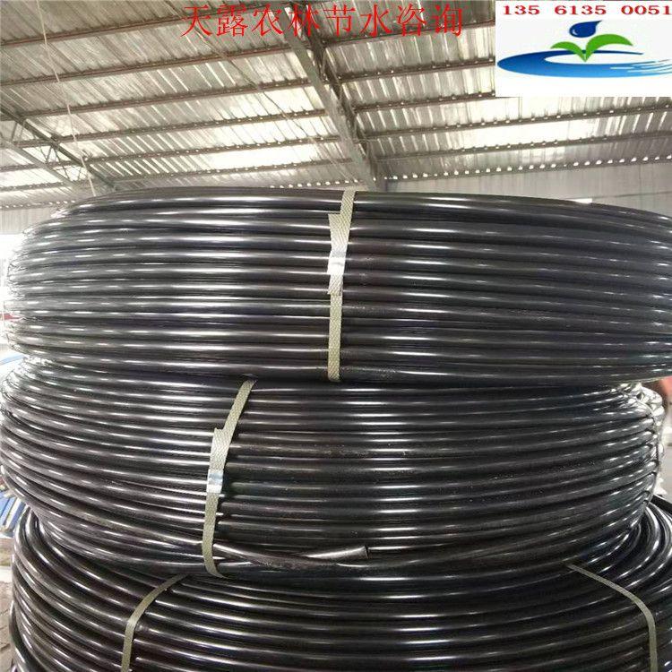四川遂宁灌溉工具厂家直销农业节水各种规格滴灌管件农用灌溉管