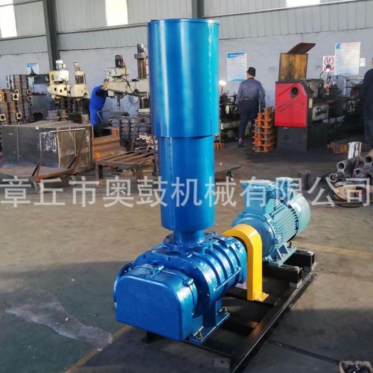 三叶罗茨风机ZHSR50型3KW鱼塘增氧机章丘市奥鼓机械有限公司制造