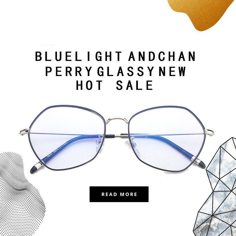 PERRY派锐 金属复古多边形眼镜框 开球可配近视 异性框防蓝光成品