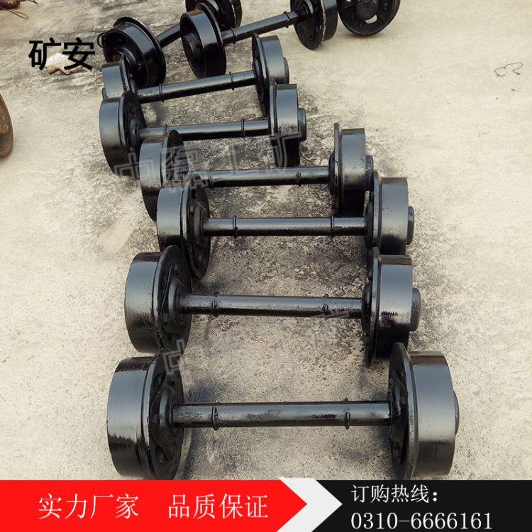 矿安厂家直销 矿车轮对 矿用矿车轮  实心轮 空心轮  品质保障 价格优惠