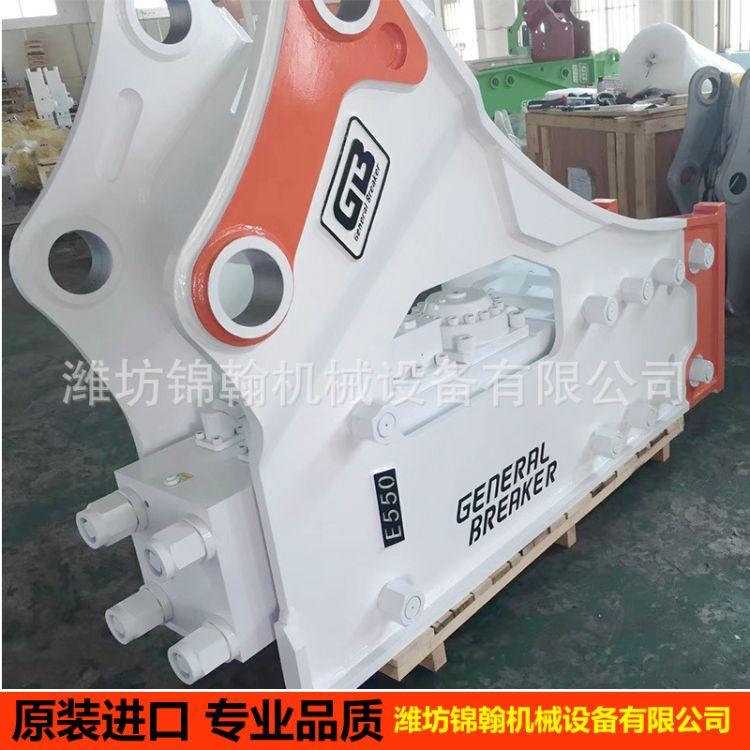 凿岩机械挖掘机属具配件 韩国进口工兵液压破碎锤破碎器