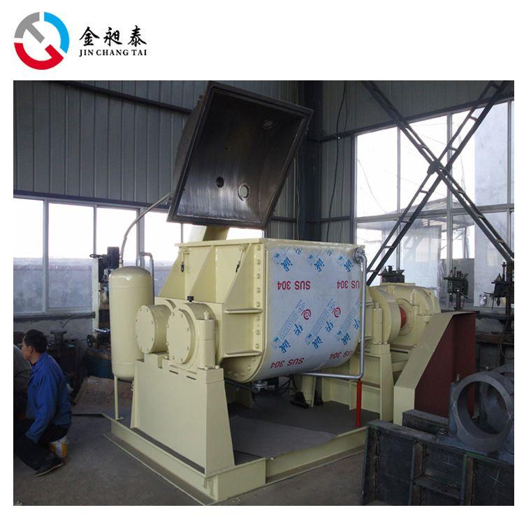 厂家供应实验室用高速捏合机300L螺杆挤出型捏合机多功能混合机